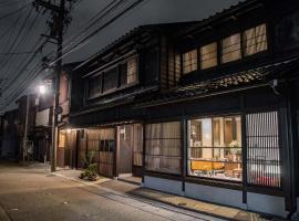 Maki No Oto Kanazawa, hotel near 21st Century Museum of Contemporary Art, Kanazawa