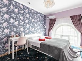 Voyage Hotel & Hostel, hostel ở Moscow