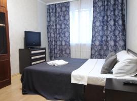 Апартаменты на Зябликово, hotel in Moscow
