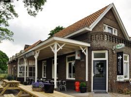 Hotel Den Handwijzer, hotel dicht bij: Station Tiel, Herpen