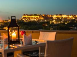 The Gulaal, hotel di Jaisalmer
