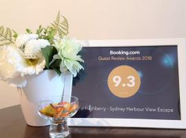 The Highberry - Sydney Harbour View Escape, apartment in Sydney