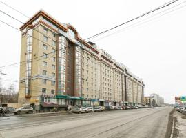 В гостях у Константина на Покрышкина 1, hotel near Marks Square Metro Station, Novosibirsk