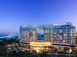WYNDHAM GRAND Plaza Royale Yuzhou Xiamen, отель в Сямыне