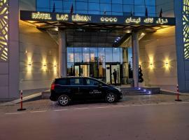 Hotel Lac Leman, hotel in Tunis