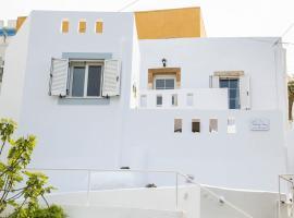 Sunny Bay, hotel din Agia Marina