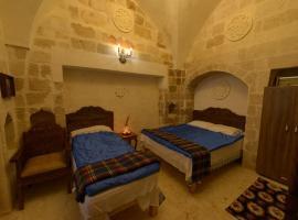 MERDİN BOUTİQUE HOTEL, отель рядом с аэропортом Mardin Airport - MQM в Мардине