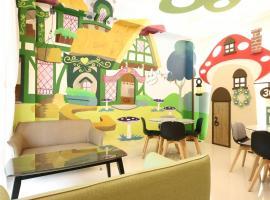 蘑菇30民宿,台東市的度假住所