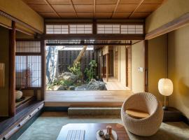 Nazuna Kyoto Gosho, ryokan a Kyoto