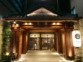 Peace Park Hostel Kawate-ya, hostel in Hiroshima