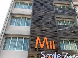 MII Smile Hotel Penang, hotel near Gurney Drive, George Town