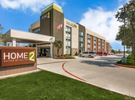 Home2 Suites by Hilton DFW Airport South Irving, hotel in Irving