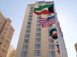 Le Jazz Hotel, hotel near Kuwait International Airport - KWI, Kuwait