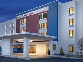 SpringHill Suites by Marriott Oakland Airport, hotel near Oakland International Airport - OAK,