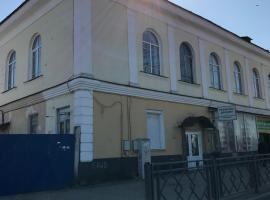 Апартаменты на Воровского, апартаменты/квартира в Пскове