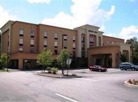 Hampton Inn Brattleboro, hotel in Brattleboro