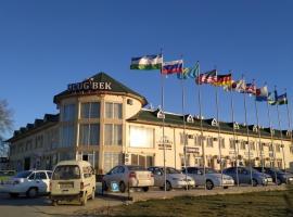 ULUG'BEK Hotel&Spa, hotel en Shahrisabz