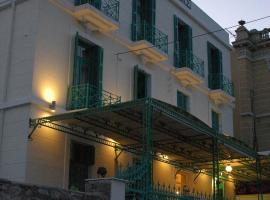 Orfeas Hotel, отель в Митилини