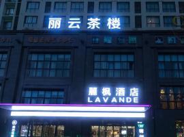 Lavande Hotel (Mianyang City Government), hôtel à Mianyang