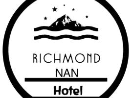 Richmond Nan Hotel, hotel in Nan