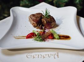 Geneva Hotel, отель в Тернополе