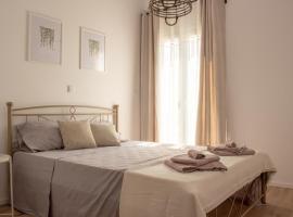 Ayerina semi-detached Villas, hotel in Arillas