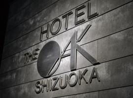 Hotel Oak Shizuoka, hotel near Shizuoka Airport - FSZ, Shizuoka