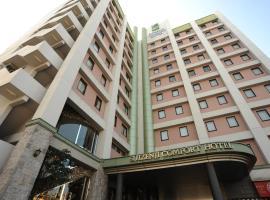 Suizenji Comfort Hotel, hotel in Kumamoto