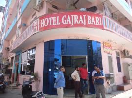 Hotel Gajraj Bari, hotel in Jaipur