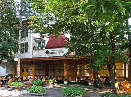 Хотел ЗЛАТНА КОТВА, хотел близо до Язовир Копринка, Казанлък