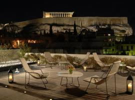 Herodion Hotel, hotel near Syngrou/Fix Metro Station, Athens