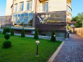 Отель Скрипка, отель в Краснодаре