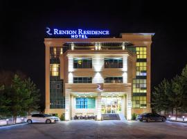 Renion Residence Hotel, hotel near Boluan Sholak International Exhibition and Sports Centre, Almaty