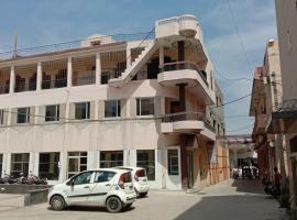 Ankur Hotel, room in Alwar