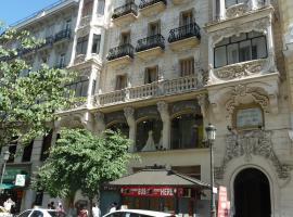 Hostal Mayor, pensión en Madrid