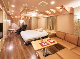 Hotel AQUA Blue Yokosuka (Adult Only), love hotel in Yokosuka