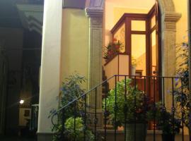 Residence Marina Corta, appartamento a Città di Lipari