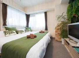 Kanazawa Apartment Hotel Diana #BOD, appartamento a Kanazawa