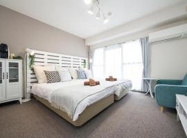 Kanazawa Apartment Hotel Diana #FOC, appartamento a Kanazawa