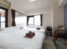 Kanazawa Apartment Hotel Diana G0D, appartamento a Kanazawa