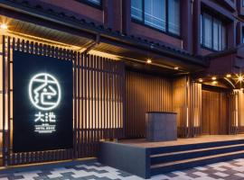 Oike Hotel, hotel in Fujikawaguchiko