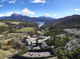 Club Vacances Bleues Les Horizons du Lac (anciennement Serre-du-Villard), hôtel à Chorges