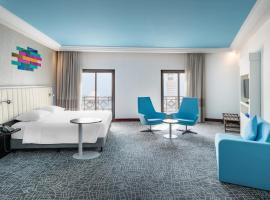 Park Inn by Radisson Makkah Al Naseem, hotel in Mecca