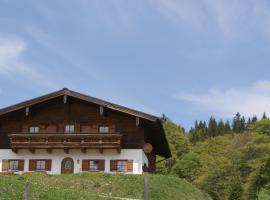 Landhaus Obweg - Appartementhaus, hotel in Abtenau