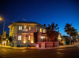 Teddy Alaçatı, отель в городе Алачаты