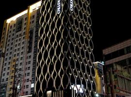 Astro Hotel, hotel near Paik Nam June Art Center, Yongin