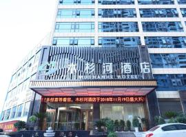 Mushanhe Hotel, отель в городе Tongren