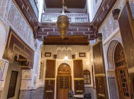 DAR MEKNES TRESOR, riad in Meknès