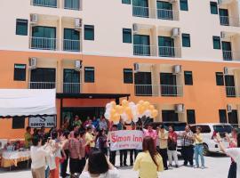 Simon Inn Hotel, hotel in Ban O1