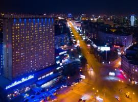Marins Park Hotel Novosibirsk, hotel near Novosibirsk State Museum of Local History and Nature, Novosibirsk